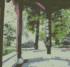 Chinese-Garden-III-800px